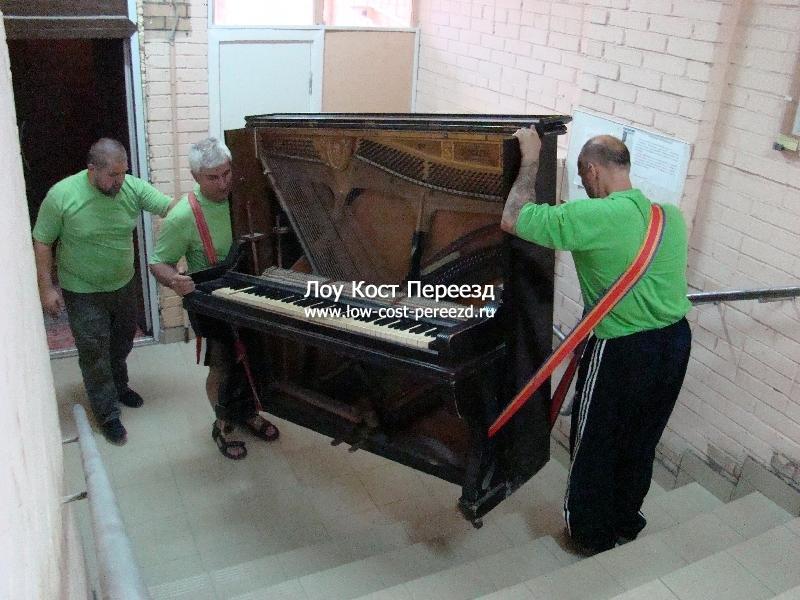 Как разобрать пианино для утилизации